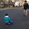 家族でパーソナルトレーニング受けませんか?